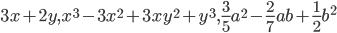 {3x+2y,~~x^3-3x^2+3xy^2+y^3,~~\displaystyle \frac{3}{5}a^2-\frac{2}{7}ab+\frac{1}{2}b^2}
