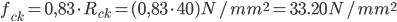 {f_{{ck}}}=0,83\cdot {R_{ck}}=(0,83 \cdot 40)N/mm^{2}=33.20 N/mm^{2}