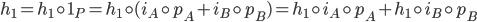 {h_1 = h_1\circ 1_P = h_1\circ (i_A\circ p_A + i_B\circ p_B) = h_1\circ i_A\circ p_A + h_1\circ i_B\circ p_B}