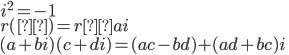 {i^2=-1\\r(θ)=r±ai\\(a+bi)(c+di)=(ac-bd)+(ad+bc)i}