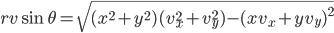{rv\sin\theta}=\sqrt{(x^2+y^2)(v_x^2+v_y^2)-(xv_x+yv_y)^2}