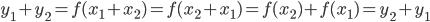 {y_1 + y_2 = f(x_1 + x_2) = f(x_2 + x_1) = f(x_2) + f(x_1) = y_2 + y_1}
