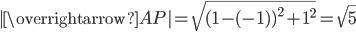  \overrightarrow{AP}  = \sqrt{(1-(-1))^2+1^2} = \sqrt{5}