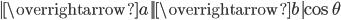 |\overrightarrow{a}||\overrightarrow{b}|\cos \theta