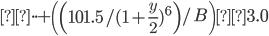 \cdot \cdot + \left( \left(101.5/(1+\frac{y}{2})^6 \right)/B \right) 3.0