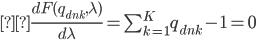 \frac{ d F(q_{dnk},\lambda)}{d \lambda} = \sum_{k=1}^K q_{dnk} - 1 =0