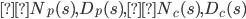 N_p(s), D_p(s),N_c(s), D_c(s)