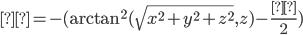 θ=-(\arctan^2(\sqrt{x^2+y^2+z^2},z)-\frac{π}{2})
