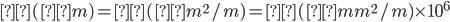 ρ(Ωm)=ρ(Ωm^{2}/m)=ρ(Ωmm^{2}/m)\times10^{6}