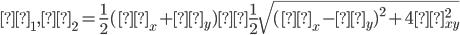 σ_1,σ_2=\frac{1}{2}(σ_x+σ_y)±\frac{1}{2}\sqrt{(σ_x-σ_y)^2+4τ_{xy}^2}