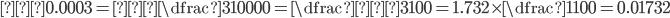 √0.0003=√\dfrac{3}{10000}=\dfrac{√3}{100}=1.732\times\dfrac{1}{100}=0.01732