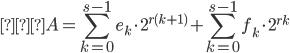 \displaystyle A = \sum_{k = 0}^{s-1} e_k \cdot 2^{r (k+1)}  +  \sum_{k = 0}^{s-1} f_k \cdot 2^{r k}