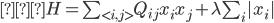 H=\sum_{ < i,j  > } Q_{ij}x_i x_j +\lambda \sum_{i}  x_i 
