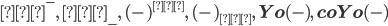 よ^-,\, よ_-,\, (-)^{米},\, (-)_{米},\, {\bf Yo}(-),\, {\bf coYo}(-)