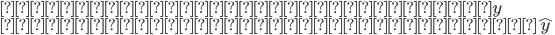 実際の売上(実測値):y \\関数の出力値(予測値):\widehat{y}