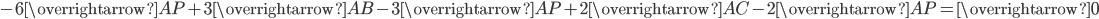 -6\overrightarrow{AP}+3\overrightarrow{AB}-3\overrightarrow{AP}+2\overrightarrow{AC}-2\overrightarrow{AP}=\overrightarrow{0}