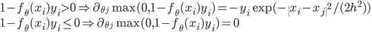 1-f_\theta(x_i)y_i>0\Rightarrow\partial_{\theta_j}\max(0,1-f_\theta(x_i)y_i)=-y_i\exp(-\|x_i-x_j\|^2/(2h^2)) \ 1-f_\theta(x_i)y_i\leq 0\Rightarrow\partial_{\theta_j}\max(0,1-f_\theta(x_i)y_i)=0
