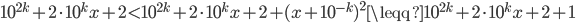 10^{2k}+2\cdot10^kx+2<10^{2k}+2\cdot10^kx+2+(x+10^{-k})^2\leqq10^{2k}+2\cdot10^kx+2+1