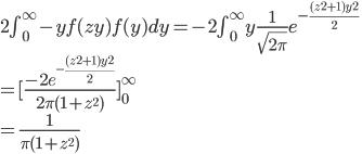 2\int_0^\infty -yf(zy)f(y)dy=-2\int_0^\infty y\frac{1}{\sqrt{2\pi}}e^{-\frac{(z^2+1)y^2}{2}}\\=[\frac{-2e^{-\frac{(z^2+1)y^2}{2}}}{2\pi(1+z^2)}]_0^\infty\\=\frac{1}{\pi(1+z^2)}