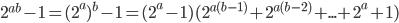 2^{ab}-1=(2^{a})^{b}-1=(2^{a}-1)(2^{a(b-1)}+2^{a(b-2)}+...+2^{a}+1)