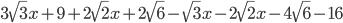 3\sqrt{3}x + 9 + 2\sqrt{2}x + 2\sqrt{6 }- \sqrt{3}x - 2 \sqrt{2}x - 4 \sqrt{6} - 16