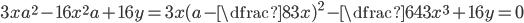 3xa^2-16x^2a+16y=3x(a-\dfrac{8}{3}x)^2 -\dfrac{64}{3}x^3+16y=0