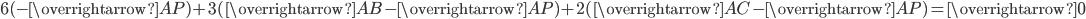6(-\overrightarrow{AP})+3(\overrightarrow{AB}-\overrightarrow{AP})+2(\overrightarrow{AC}-\overrightarrow{AP})=\overrightarrow{0}