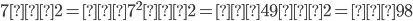 7√2=√7^2√2=√49√2=√98