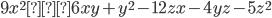 9x^{2}+6xy+y^{2}-12zx-4yz-5z^{2}