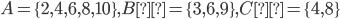 A = \{2,4,6,8,10\}, B= \{3,6,9\}, C= \{4,8\}