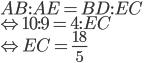 AB:AE=BD:EC\\ \Leftrightarrow 10:9=4:EC\\ \Leftrightarrow EC=\displaystyle \frac{18}{5}
