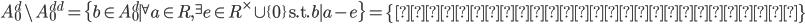 A_0^{d}\setminus A_0^{dd}=\{b \in A_0^d \mid {}^{\forall}a \in R, {}^{\exists}e \in R^{\times}\cup\{0\} \ \text{s.t.} \ b\mid a-e\}=\{\text{普遍サイド因子全体}\}