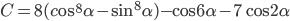 C = 8(c{\rm{o}}{{\rm{s}}^8}\alpha - {\sin ^8}\alpha ) - \cos 6\alpha - 7\cos 2\alpha