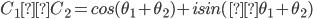 C_1×C_2= cos(\theta_1+\theta_2) + isin(\theta_1+\theta_2)