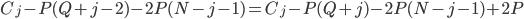 C_j-P(Q+j-2)-2P(N-j-1)=C_j-P(Q+j)-2P(N-j-1)+2P