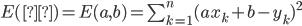 E(θ) = E(a,b) = \sum_{k=1}^{n}(ax_{k}+b-y_{k})^2