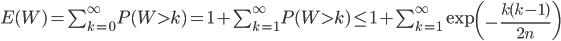 E(W)=\sum_{k=0}^{\infty}P(W > k)=1+\sum_{k=1}^{\infty}P(W > k) \leq 1+\sum_{k=1}^{\infty}\exp\left( -\frac{k(k-1)}{2n} \right)