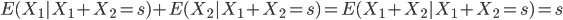 E(X_1 | X_1 + X_2 = s) + E(X_2 | X_1 + X_2 = s) = E(X_1 + X_2 | X_1 + X_2 = s) = s