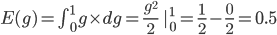 E(g) = \int_{0}^{1} {g \times dg} = \frac{g^2}{2} \qquad \qquad   ^{1}_{0} = \frac{1}{2} - \frac{0}{2}= 0.5