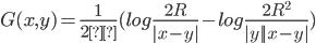 G(x,y)=\frac{1}{2π} (log \frac{2R}{|x-y|} - log \frac{2R^2}{|y||x-y|})