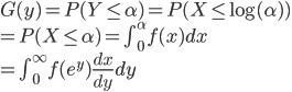 G(y) = P(Y\leq\alpha)=P(X\leq\log(\alpha) )\\=P(X\leq\alpha)=\int^\alpha_{0}f(x)dx\\=\int^{\infty}_0 f(e^y)\frac{dx}{dy}dy