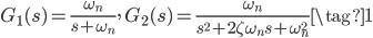 G_{1}(s) = \displaystyle \frac{\omega_{n}}{s + \omega_{n}}, \quad G_{2}(s) = \displaystyle \frac{\omega_{n}}{s^{2} + 2 \zeta \omega_{n} s + \omega_{n}^{2}} \tag{1}