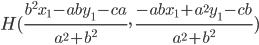 H(\frac{b^2x_1-aby_1-ca}{a^2+b^2},\;\frac{-abx_1+a^2y_1-cb}{a^2+b^2})