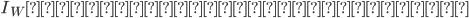 I_{W}:細い幹線の許容電流