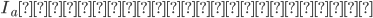 I_{a}:電流計の指示値