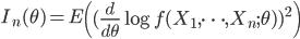 I_n(\theta) = E \left( (\frac{d}{d \theta} \log f(X_1, \cdots, X_n; \theta))^2 \right)