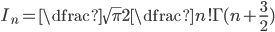 I_n=\dfrac{\sqrt{\pi}}{2}\dfrac{n!}{\Gamma (n+\frac{3}{2})}