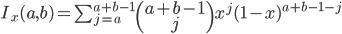 I_x(a,b) = \sum_{j=a}^{a+b-1} \begin{pmatrix} a+b-1\\ j\end{pmatrix} x^j(1-x)^{a+b-1-j}