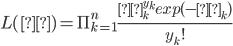 L(μ)=\Pi_{k=1}^n\frac{μ_{k}^{y_{k}}exp(-μ_{k})}{y_{k}!}