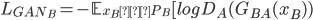 L_{GAN_{B}} = -\mathbb{E}_{x_B 〜 P_B}[log D_A(G_{BA}(x_B))